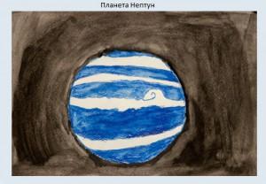 фото планеты 3